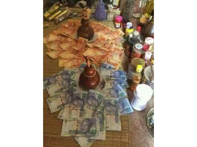 money spells +27630557383 in south afica